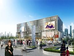 华阳城招商进度超80% 大牌云集领创城东生活方式