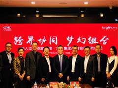龙湖集团携手华人文化的背后:商业主航道的文娱版图拓展