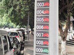 嘉陵公园将升级改造 江北明年新增近千个智能停车位
