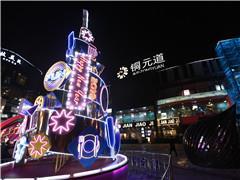 重庆金辉商业奇幻之旅――金辉广场4周年庆遇上铜元道圣诞狂欢