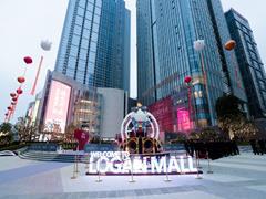 南宁龙光商业广场开业 打造室内主题街区+原创嘻哈IP