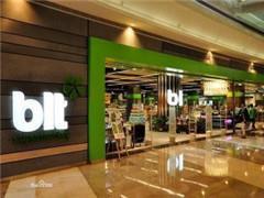 华润万家Olé精品超市进驻北京朝阳合生汇 试水新零售