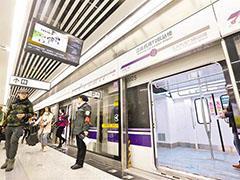 轨道交通10号线明日日试运营 3号线运行压力大减