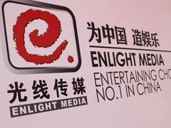 光线传媒拟在扬州建中国影视产业梦工厂 项目投资100亿