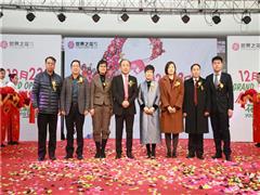 北京城南开启全新趣味购物时代