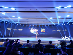 上海活力城第一波进驻品牌名单确认 计划2018年开业