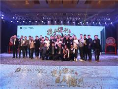 300余商户参会+45品牌首度曝光 保利MALL・合肥招商发布会再创纪录