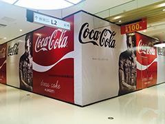 可口可乐要出服饰品牌!2018年即将亮相上海静安大悦城