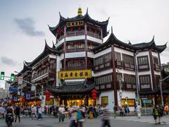 复星国际获香港联交所确认 可进行豫园商城重组
