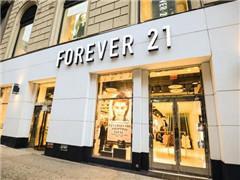 Forever21天津、杭州唯一门店停业 关店成快时尚共同命运