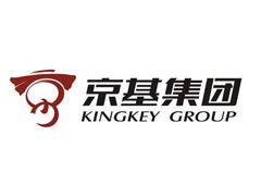 京基集团:多元化、产业化初见成效 未来十年仍会深耕深圳