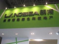 田明的轻资产选择 天津之后朗诗2.4亿再售项目予蓝光