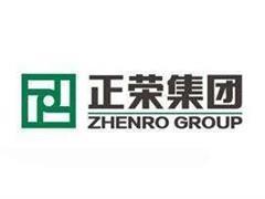 正荣地产拟1月16日香港挂牌上市 最高发售价每股4.08港元