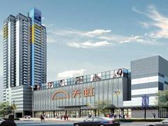 天虹商场推市场化股票增持计划 总金额不超过1.18亿