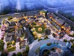 公园式文化时尚街区梵华里,将构筑贵阳城市文化空间?