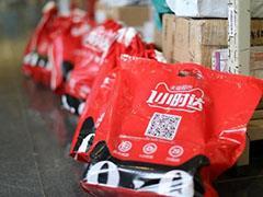 天猫超市1小时达服务在重庆落地 买菜将开启云模式