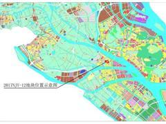 广州39.44亿挂牌南沙2宗商住地 单地块最高限价37亿
