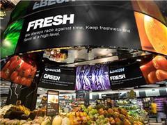 华润万家高端精品超市Olé稳步扩张 今年新开6店全国共43家