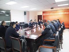 中登集团与江苏南通通州区政府达成战略合作意向