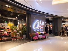 华润万家Olé广州第二家门店进驻天汇广场 增设概念厨房等新兴区域体验