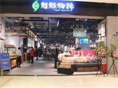 超级物种重庆首店开业 ,2018年重庆再开10家超级物种门店