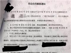 王健林旗下万达网科员工遭集体裁员 超千人已接到通知