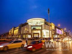 """CityOn熙地港(郑州)购物中心荣获""""新一线城市商业地标""""大奖"""