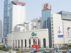 """上海八佰伴迎华丽转身 开放心态试水""""联合生意模式"""""""
