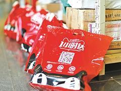 """天猫超市""""1小时达""""进入5个城市 包括北京、上海等"""