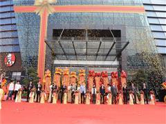 亚运城广场12月30日迎开业 邻里购物中心填补亚运城商业空白