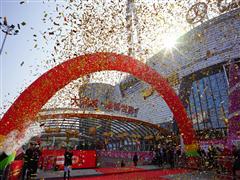 大润发、摩都世界开业 星港城万达广场还迎来芭比巡回展