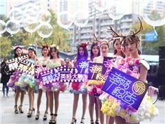 """""""幸福织造"""" 重庆最最温暖的圣诞尽在大坪英利大融城"""