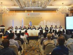 """越秀房产基金成功进驻武汉 """"地产+金融""""双平台互动再下一城"""