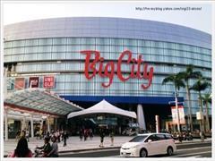 远东巨城购物中心周年庆传捷报 首4天约入10亿元