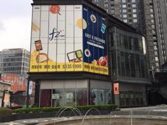 盒马便利店F2亮相上海:360度卖场+大排挡布局+海鲜卖场