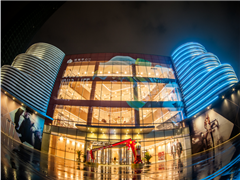绿地中心跃变绿地缤纷城 正式开启南昌商业升级之旅