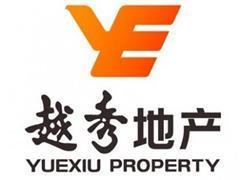 越秀地产前11个月合同销售额为359亿元 完成年度目标99.7%