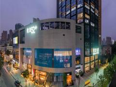 """成都世茂52+mini mall12月8日开业 打造""""小""""不一样"""