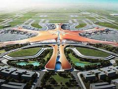 北京新机场将建12万�O综合服务楼 华润置地任运营商