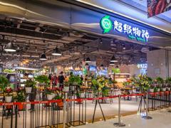 11月四川商业地产大事件:超级物种首店开业 远东百货天府店闭店
