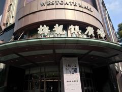 南京西路商圈新鲜餐饮层出不穷 近30%品牌仅此一家