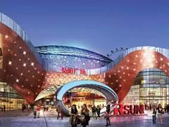 南京新弘阳广场即将归来 引入G-SUPER、卢米埃影城、H&M等