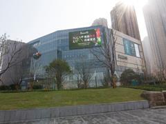 永辉超市11月新增8家门店 新推易鲜生活、无人收银概念超市
