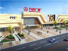 六盘水万达广场12・8开业 MJstyle、永辉Bravo、西西弗书店进驻