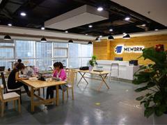 远洋集团携手WeWork进驻北京坊 项目预计2018年落成