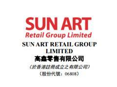 高鑫零售:阿里巴巴224亿元入股于12月7日获部分交割