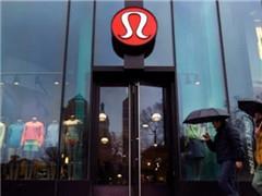 北美商业神话Lululemon发力中国 第三季度电商爆涨3.5倍
