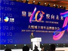 """十年了 大悦城终于发布第二条产品线""""大悦春风里"""""""