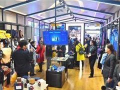 苏宁体育商茂店首店落户南京新街口 将于12月23日开业