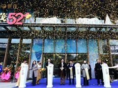 世茂西南首店52+ mini mall盛大启幕 以小体量创造大价值